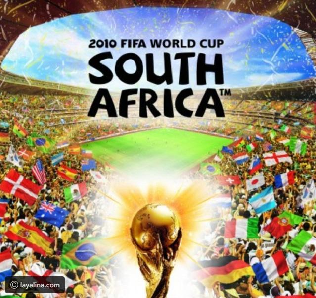 صور من هو هداف كاس العالم 2010