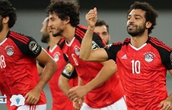 Photo of مجموعه مصر فى كاس العالم