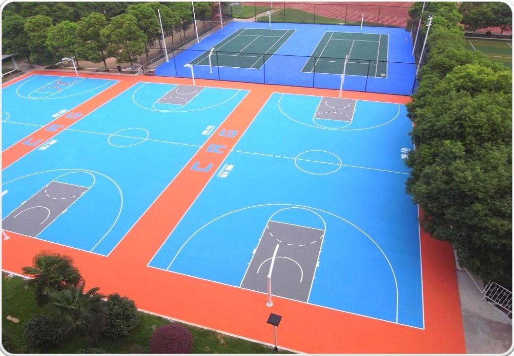 Photo of صور ملعب كرة السلة
