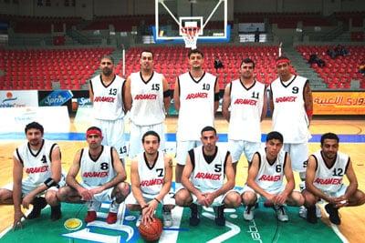 Photo of عدد فريق كرة السلة