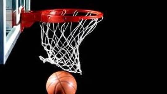 صور ما وزن كرة السلة