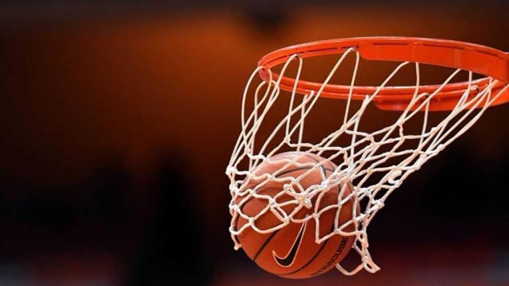 ما وزن كرة السلة