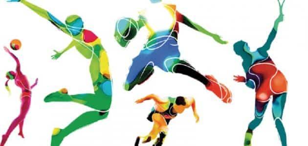 صور بحث عن الرياضة