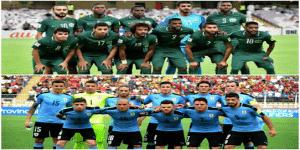 منتخب السعودية يواجه أوروجواي