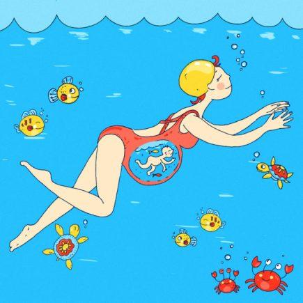 السباحة للحامل