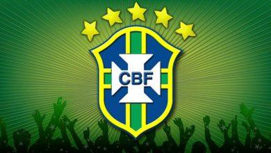 صور متى مباراة البرازيل